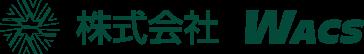 株式会社ワックス(WACS)引渡し清掃・定期清掃・ハウスクリーニング   三重県松阪市白粉町